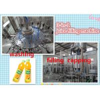 6.68kw Juice processing equipment concentrate production line with 500ml plastic bottle Manufactures