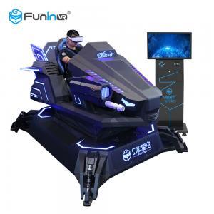 China Realistic VR Racing Simulator / Video Game Oculus Rift Driving Simulator on sale