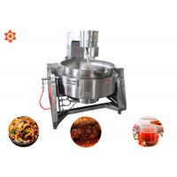 China JC-600 Meat Processing Equipment Automatic Cooking Pots With Mixer 2.2 KW on sale