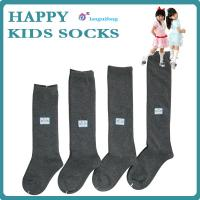 Custom Style Knee High School Uniform Socks,Cotton Students Socks Manufactures