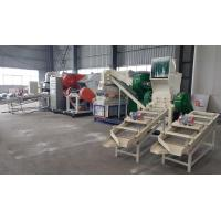 Industrial Copper Cable Recycling Machine / Automatic Wire Granulator Machine Manufactures