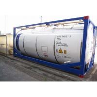 Liquefied Gas Ammonia Refrigerant R717 For Compression / Absorption System Manufactures