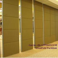 China Wooden panel movable folding partition wall for conference room on sale