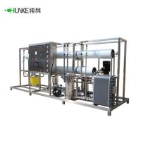China SUS304 / 316L Double RO Water Treatment System + EDI + Pasteurization Pharmaceutical Industry on sale