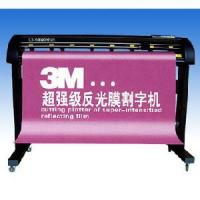 China Vinyl Cutter-1250mm (49.2) Vinyl Cutting Plotter(Special for Reflecting Film) (CPM-LD-1250SC) on sale