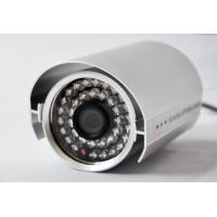 High resolution PAL/NTSC 25m IR distance CCD or CMOS waterproof CCTV Camera with OSD Manufactures