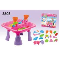 China Beach Sand Water Play Table on sale