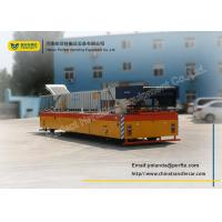 China The Customized Trackless Motorized Trolley-Industrial Material Electric Handing Trackless Transfer Trailer on sale