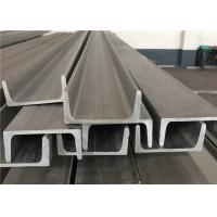 U Channel Bar Stainless Steel Profiles 304 304L 316L 310S 2205 Pickled Polishing Manufactures