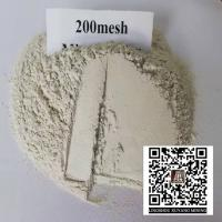 China Ultrafine Mica Powde 200mesh/325mesh/600mesh for Engineering Plastic on sale