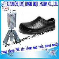 China 2014 cheap PVC air blown rain shoes die on sale