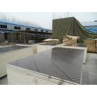 Brown/Black Film Faced Plywood Manufactures