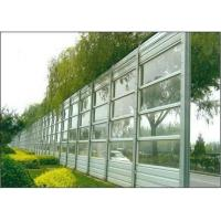Embossed Sheets Highway Sound Barrier Walls / Fight insulated polycarbonate panels Manufactures