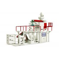 Rotary Die PP Stretch Film Extrusion Machine Output 38-46 Kg/H  Bag Suture Firm FB-G Manufactures