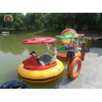 Quality 1.9 Meter Water Bumper Boats , Swimming Pool Bumper Boats For Adults for sale