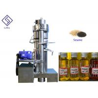 Buy cheap Sesame oil expeller price cold hydraulic oil making machine for cooking oil from wholesalers