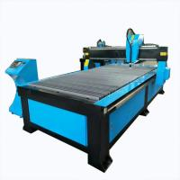China High Precision Laser Engraving Cutting Machine 8.5KW Rated Power Good Rigidity Structure on sale