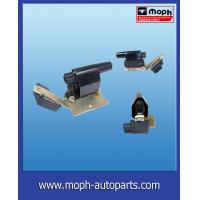 Suzuki Ignition Coil/Car ignition coil Manufactures