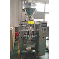 Automatic auger screw feeder 1kg bag packing machine Manufactures