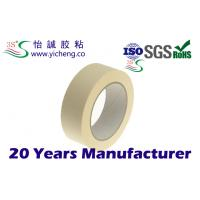 Quality yellow Solvent Rubber Based Masking Paper Tape jumboo Roll , 80mic 140mic for sale