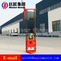 China QZ-1A Two Phase Electric Sampling Drilling Rig on sale