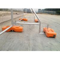 NZ Standard Building Site Security Fencing Panels Crowd Control Fencing Manufactures