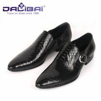 Fashion Pointed - toe Oxfords Leather Dress Shoes for Men , British Style Manufactures