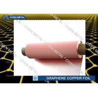 China Civen Single Layer Graphene On Copper foil Sheet for Aerospace industry on sale