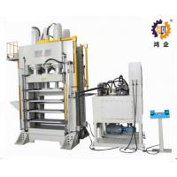 PLC Control 5 Layers 150 Ton Hydraulic Press For Wood And Furniture Bending Manufactures