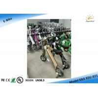 Bluetooth and LED Light Folding E-bicycle Electric Bike for Adult Manufactures