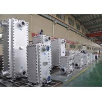 Side Panel Demountable Block Fully Welded Plate Heat Exchanger High Efficiency Manufactures
