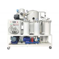 Quality Vacuum Transformer Oil Purifier,Insulation Oil Regeneration, Oil Filtration Plant for sale