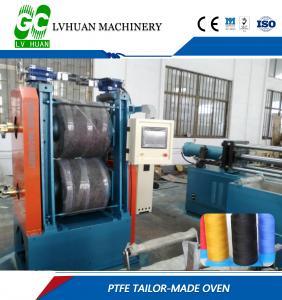 China Ot Air Circulating PTFE Stretching Oven , PTFE Sintering Process Machine Multi Blade on sale
