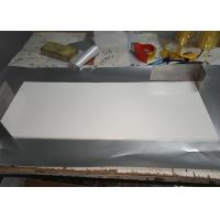 Stable Performance White Protective Film , High Viscosity Double Sided PET Adhesive Film Manufactures