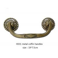 Buy cheap H031 Luxury Metal Coffin Handles For Coffin Casket Accessories 19×7.5 Cm from wholesalers