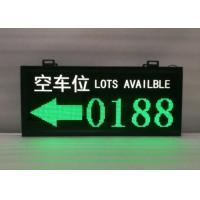 4800Mps LED Electronic Parking Signs For Parking Guidance System Manufactures