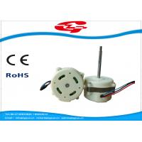 Energy Saving DC Brushless Motor Explosion Proof With 100% Copper Wire Manufactures