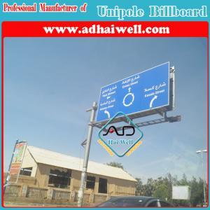 Board 9X3 Cantilever Billboard