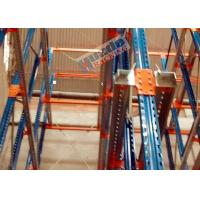 Dairy Industry High Density Drive In Racking Channel Type 2000 Kg Max Capacity Manufactures