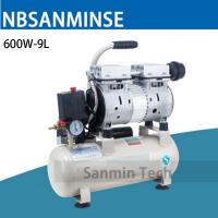 600W - 9L Mini Air Compressor Oilless High Pressure Mute Design Wood Working Home Application AC220V High Quality Sanmin Manufactures
