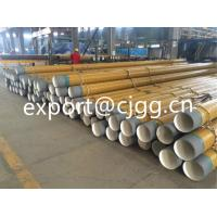 China High Density Yellow Anti Corrosion Steel Pipe External 3LPE Coating wholesale