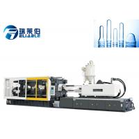 Multi CPU Control PET Preform Injection Molding Machine 340 Mm Opening Stroke Manufactures