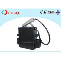 China 20w 50w 100w Portable Laser Cleaning Machine For Rust Removal Paint / Dust / Oxide on sale