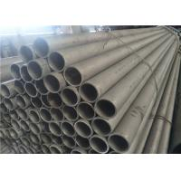 2205 Duplex Stainless Steel Round Pipe , Stainless Steel Welded Tube OD 8-506mm