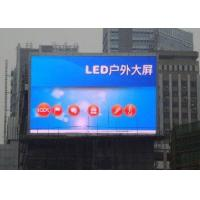 Waterproof 3D 60HZ Outdoor Led Digital Signs Pixel Pitch P31.25mm Manufactures