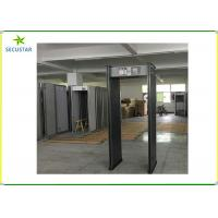 Waterproof Walk Through Gate Metal Detector Equipment 18 Zone For School Gates Manufactures
