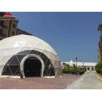 Steel Frame PVC Structure 12m Small Geodesic Dome Tent / Outdoor Party Marquee Manufactures
