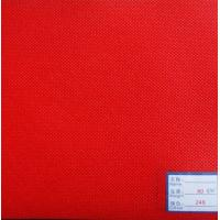 10gsm to 220gsm Spunbonded Non-Woven Fabrics for Sofa Upholstery Manufactures