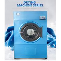 100kg Children's clothing drying machine,Energy-saving and environmentally friendly drying machines Manufactures