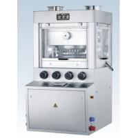Animal Rotary Tablet Press Machine With Double Sided Output And Dust Collector Manufactures